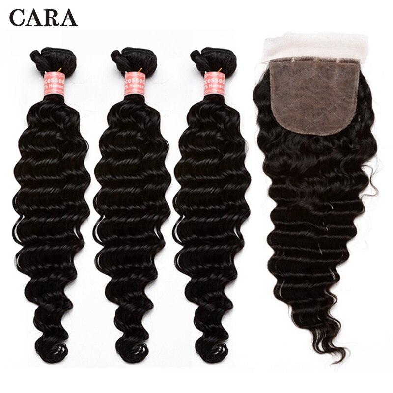 Глубокая волна Связки с закрытием Бразильский Человеческих Волос бесплатная часть Шёлковые подкладки и 3 шт. Связки CARA волос Девы
