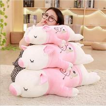 WYZHY  New Year Gift Mascot Down Cotton Cute Soft Pig Doll Plush Toys Send Friends Childrens Birthday Gifts 100cm