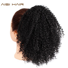 Drawstring Puff Afro Kinky Curly Ponytail African American Short Wrap Synthetic clip in Hair Extensions AISI HAIR