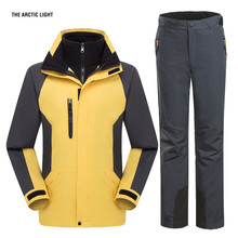 Ski Jacket And Pants Suit Hiking Camping Climbing Waterproof Windproof Thermal Thicken Coat And Trousers Set 2017 Winter Men  hot 2017 outdoor winter thicken villi thermal ski wear warm waterproof can remove bladder mountain climbing hiking jackets men