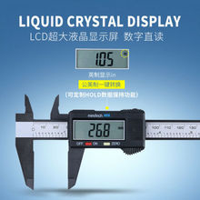 150mm/6inch LCD Digital Electronic Gauge Stainless Steel Vernier Caliper Ruler 150mm 6inch stainless steel digital caliper electronic vernier caliper with lcd screen and instant inch metric conversion