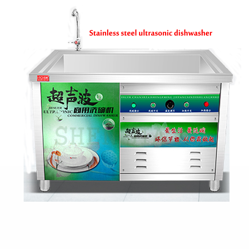 Ultrasonic Dishwasher Vegetable Washing Machine Dual-use Sterilization Automatic Dish Washing Machine 2100w 1pc