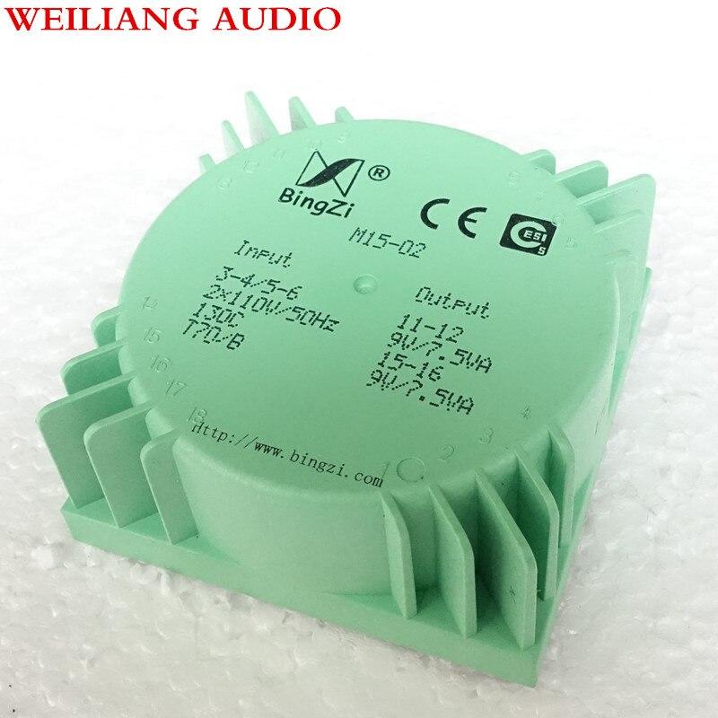 Weiliang audio Double 9 V 15 W M15-02 avec plaque de montage PCB Bague D'étanchéité Transformateur Pour Préamplificateur dac