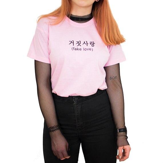 24c96757 Sugarbaby fake love t-shirt korean grunge tumblr tee harajuku cute T shirt  Pink Black