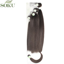 SOKU Straight Synthetic Hair Bundles With Closure 6pieces/pack 12-18inch Yaki Hair Weaves Extension 4 bundles with closure Bang(China)