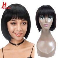 Brazilian Short Bob Wigs Straight Human Hair Wigs HairUGo Non Remy Machine Made Human Hair For Black Women Wig H.BRZANICE 10inch