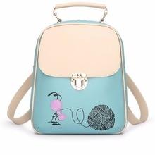 Zhierna 2017 N элегантный дизайн женщины рюкзак дорожные сумки Высокое качество PU кожаные модные молнии школьная сумка