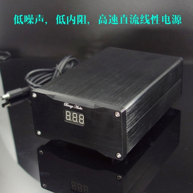 WEILIANG AUDIO 25W linear regulated power supply double output