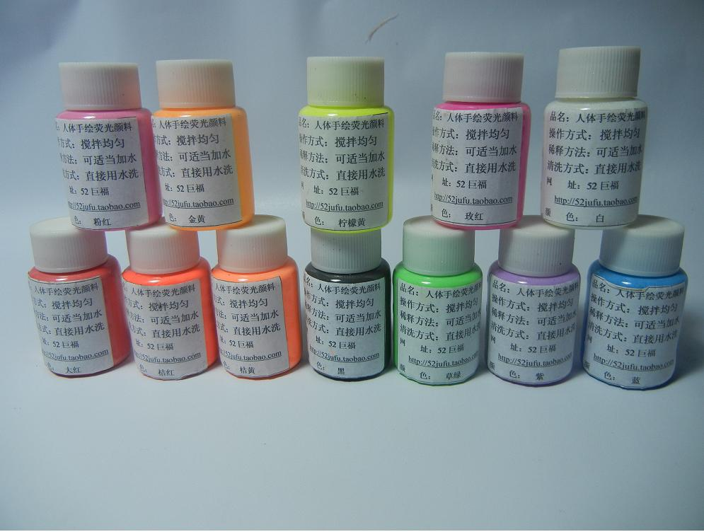 pigment color Picture - More Detailed Picture about Neon paint ...