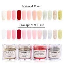 T-TIAO CLUB 1/2/3 Box 10ml Dipping Nail Glitter Powder Kits Fine Acrylic Natural Air Dry DIY Art Decoration Kit
