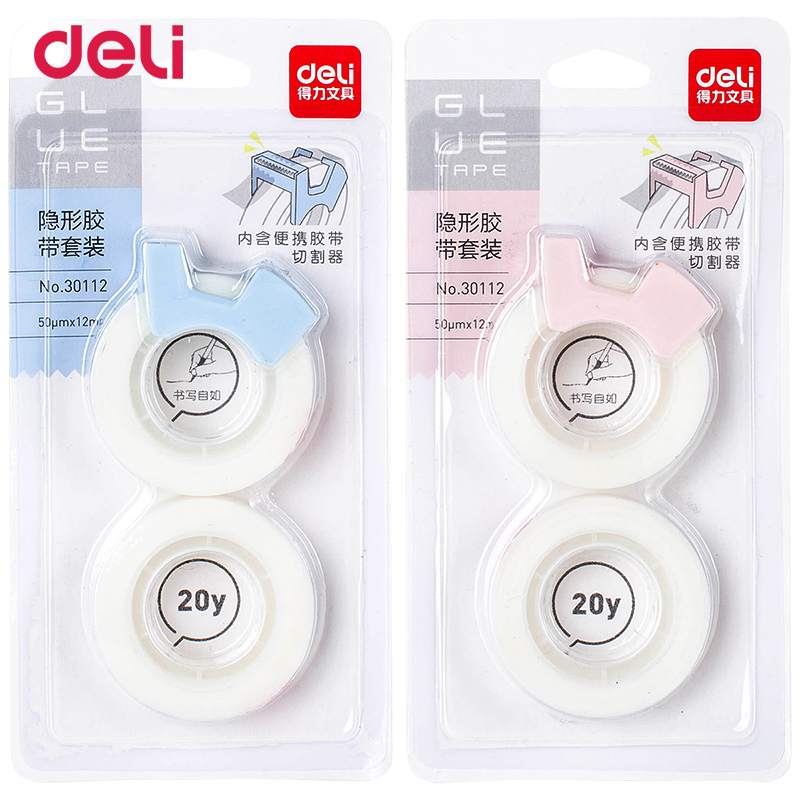 Deli kawaii transparent masking tape blue/pink student writing copy tape gift cutting 2 pieces washi tapes stationery wholesale 5