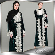 European and American Muslim loose lace stitching beaded gold velvet cardigan robes 1590