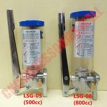 LSG-05 ручной насос для смазки LSG-08 насос для смазки/масляный насос для смазки/толстый масляный насос