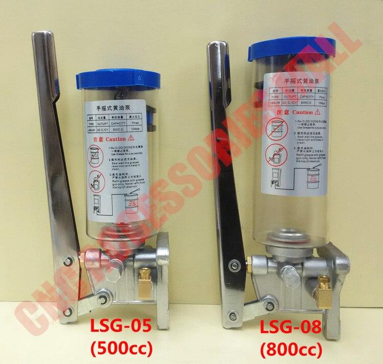 LSG-05 manual lubrication pump LSG-08 punch grease pump / lubricating oil pump / thick oil pump
