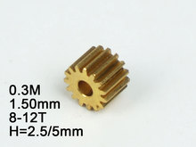 RC Model Metal Pinion Gear 0 3M 1 5mm hole diameter 8T 9T 10T 11T Height