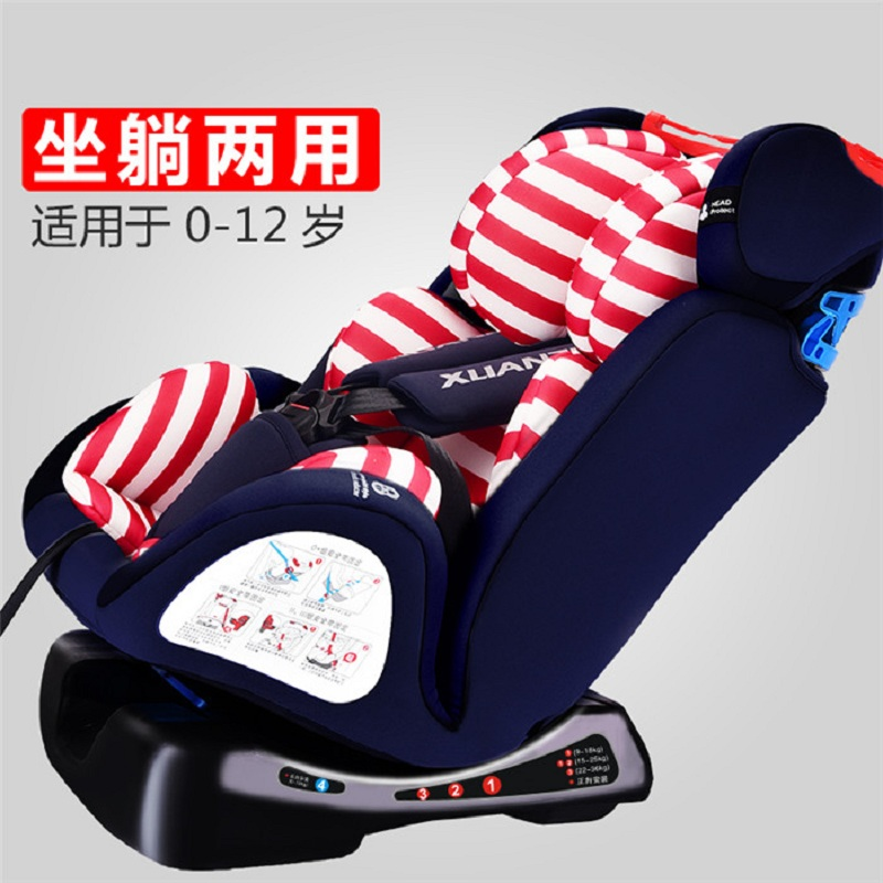 Baby safety car seat can sit reclining child car seat portable seat retractable Isofix interface 0-12 years old baby car seat
