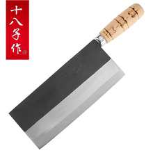 SHIBAZI made professional cook knife carbon steel compound sashimi knife s210-2 / boning knives cleaver slicing knives