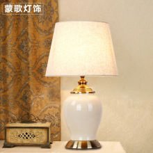 TUDA Free Shipping American Pastoral Simplicity Ceramic Table Lamp High Grade Cloth Shade Table Lamp For Foyer Bedroom Bedside цена