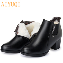 Woman boots, 2016 new warm thick wool genuine leather ankle boots large size 35-43 # cowhide mom winter free shipping