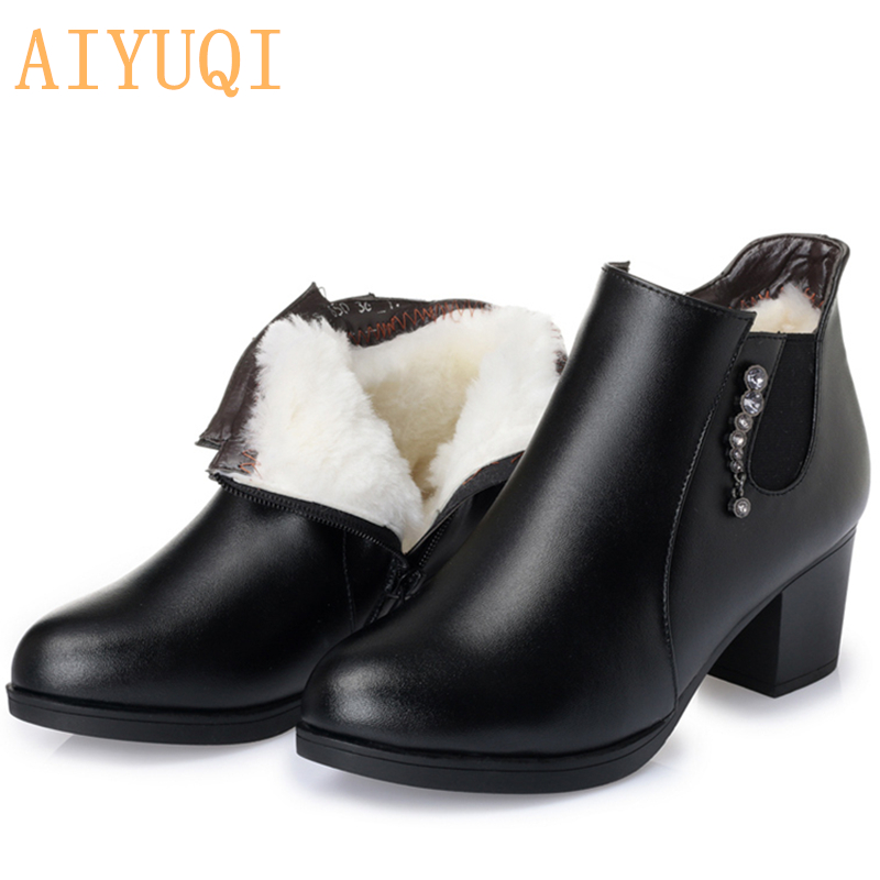 Ayakk.'ten Ayak Bileği Çizmeler'de Avustralya yün Kadın botları 2019 sıcak hakiki deri yarım çizmeler büyük boy 35 43 # inek derisi anne kışlık botlar ücretsiz kargo'da  Grup 1