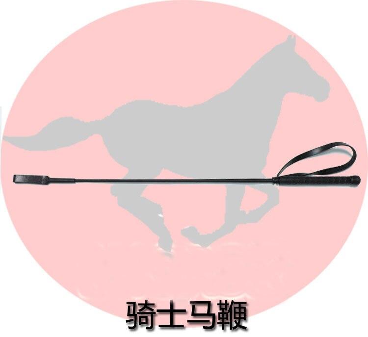 65 CM antidérapant cheval de cheval course équitation récolte fournitures équestres chevalier équipement