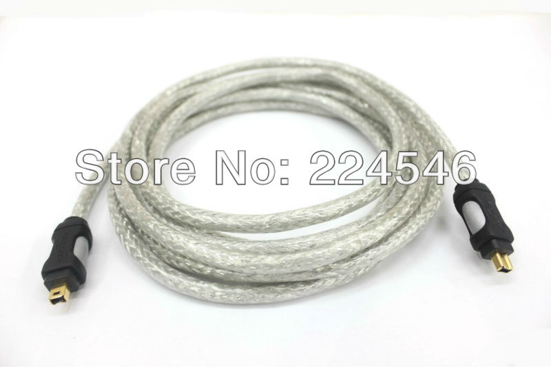 Genuine Ultra-link Matrix-2 IEEE 1394 4-Pin to 4 Pin Firewire Cable 4.0M delonghi fh 1394 white