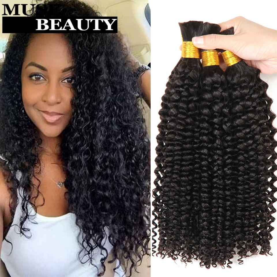 Top 10A Malaysian Braiding Hair Kinky Curly Malaysian