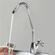Сюэцинь хромированной отделкой обратного осмоса питьевой воды фильтр раковина кран подходит для кухни компактный Дизайн Лидер продаж