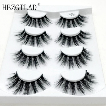 HBZGTLAD 2/4 pairs natural false eyelashes fake lashes long makeup 3d mink lashes eyelash extension mink eyelashes for beauty 1