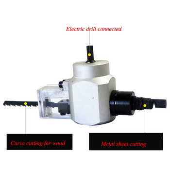 Electric Cutter Drill Converter Multi-function Jig Saw Conversion Head Woodworking Curve Cutting Machine Power Tools GY-YT-180A