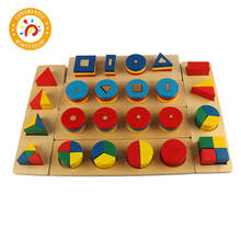 Montessori Wooden Multi Shape Matching 6 In 1 Set Cylinder Educational Blocks Toys For Children стоимость