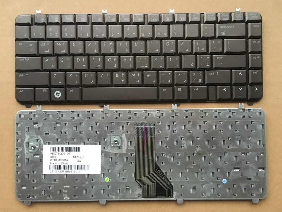 AR Arabic Keyboard For HP DV5 DV5T DV5Z DV5-1000 DV5-1100 DV5-1200 Series Laptop AR Keyboard