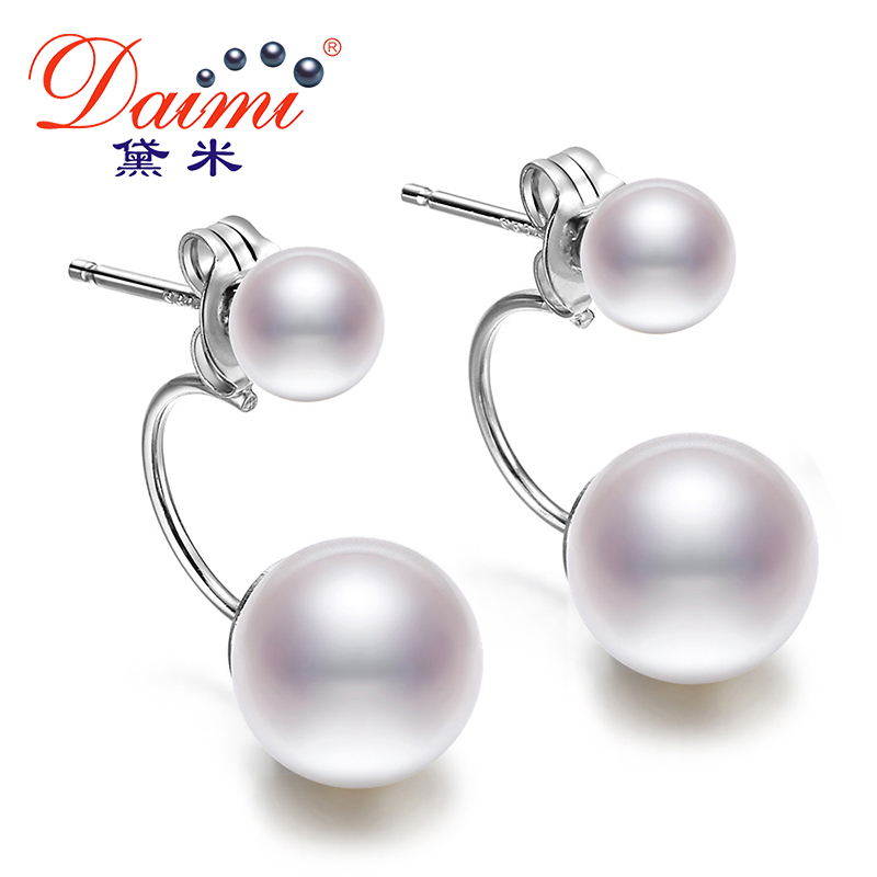 Daimi Double Pearls Studs Earrings Cultured Freshwater Pearl Earrings Modern Style Movie Star Favourite