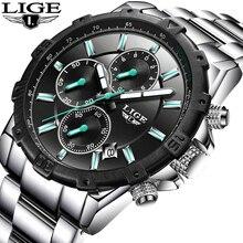 New Fashion Men Watch LIGE9833