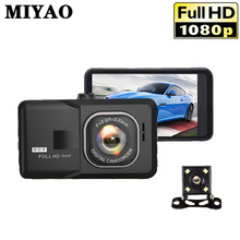 лучшая цена Mini Vehicle Camera Car DVR Dash Cam DVRs Dashcam Dashboard Dual Lens FHD 1080P Night Vision Dash Camera Video Recorder G-Sensor