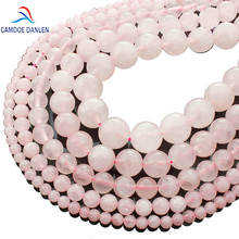 CAMDOE DANLEN Light Natural Stone Rose Pink Quartz Rock Crystal Beads 4/6/8/10/12/14mm Fit Diy Seed beads For Jewelry Making