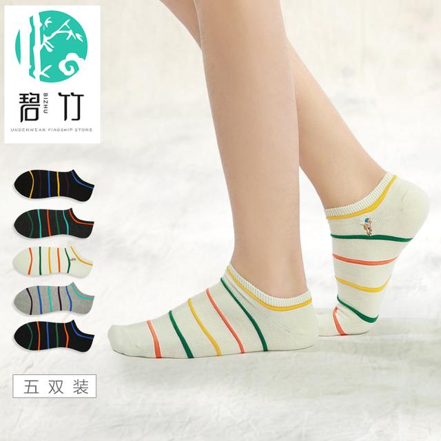 Bi Zhu Calcetines de Fibra de Bambú Nueva Marca Delgado Hombres de Nylon Poliéster Calcetines Calcetín Como Detalle Del Producto