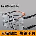 Homens óculos óculos de quadros óculos de grau óculos de armação de óculos homens óculos óculos de homens