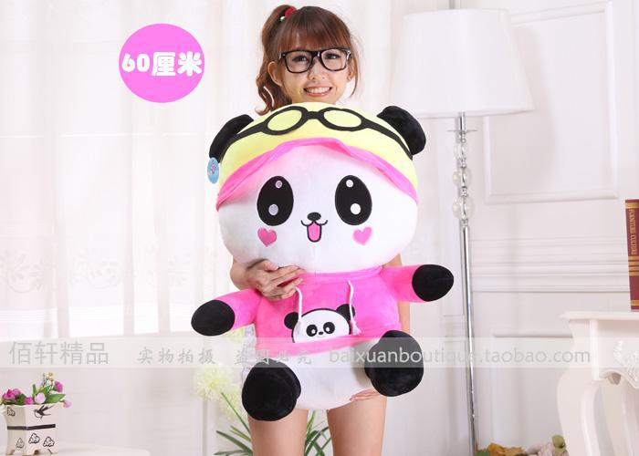 huge 60cm sitting pose happy panda plush toy , lovely Panda doll ,throw pillow , Christmas gift w8812 lovely giant panda about 70cm plush toy t shirt dress panda doll soft throw pillow christmas birthday gift x023