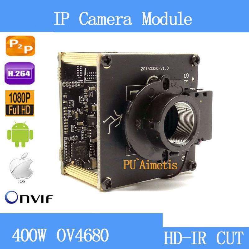 Module de caméra IP PU'Aimetis 4MP H.265/H.264 1/3