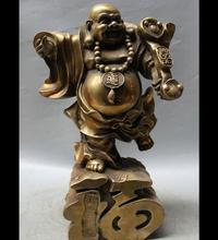 "4884355 17 ""de Bronce Budismo Chino Mano Ru Yi Fu Feliz Laugh Maitreya Buddha Estatua"