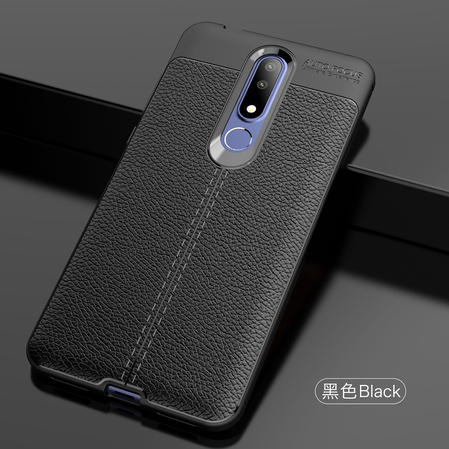 Wolfsay Soft TPU Case For Nokia 3.1 Plus Case Leather Texture Silicone Phone Cover For Nokia 3.1 Plus TA-1118 TA-1117 Coque