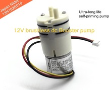 13H162E010 ultra lunga durata in miniatura pompa a membrana, pompa autoadescante, 12 V dc brushless pompa Booster