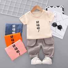 2pcs Summer Letter T-shirt For Baby Boy Clothes Outfits Suit Short Sleeve T-shirt+Denim Shorts Toddler Kids Clothes bill flanagan bill flanigan u2 at the end of the world