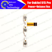 Oukitel U15 Pro Side Button Flex Cable 100% Original New Power + Volume up/down Button FPC Wire Flex Cable parts for U15 Pro