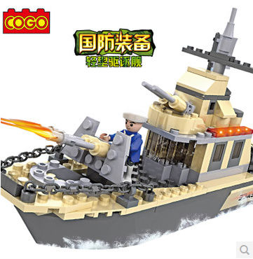 COGO 13332 Military Series Armoured Destroyer Ship 231pcs Building Block Sets Educational DIY Bricks Toys