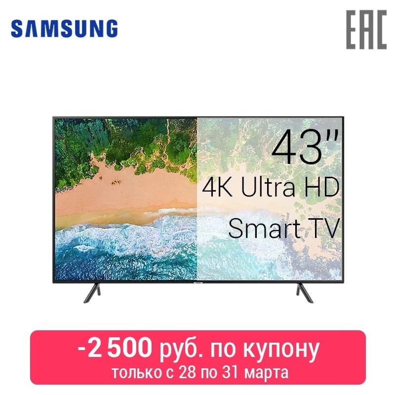 """Купить со скидкой Телевизор LED 43"""" Samsung UE43NU7100 4K UHD SmartTV"""