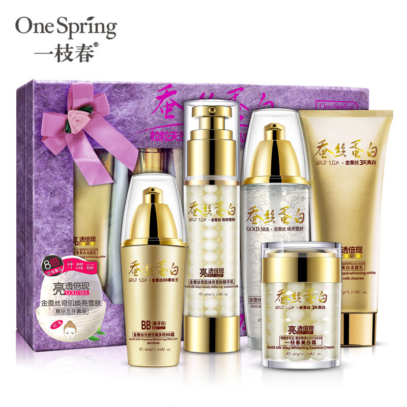 One Spring Silk Protein Brightening Set Skin Care Anti-wrinkle Moisturizing Nourishing Cleanser, Toner, Lotion, Cream, BB Cream bioaqua blueberry miracle big gift box 6 set skin care nourishing moisturizing cleanser toner essence cream bb cream