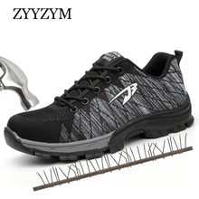 ZYYZYM Men Work Safety Shoes Steel Toe Indestructible Sneakers Non-slip Puncture Outdoor Boots