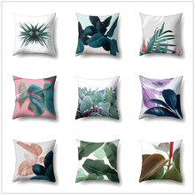 Leaves Cushion Cover Tropical Style Polyester Pillowcase Decorative for Sofa Car Seat Living Room Home Decor Accessories 45x45cm цены